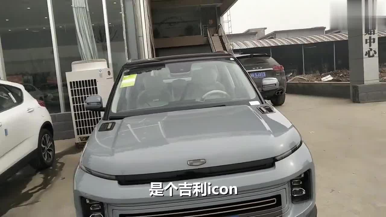 实拍吉利全新SUV,国产车又一黑马15分钟销售2000辆,看看咋样?
