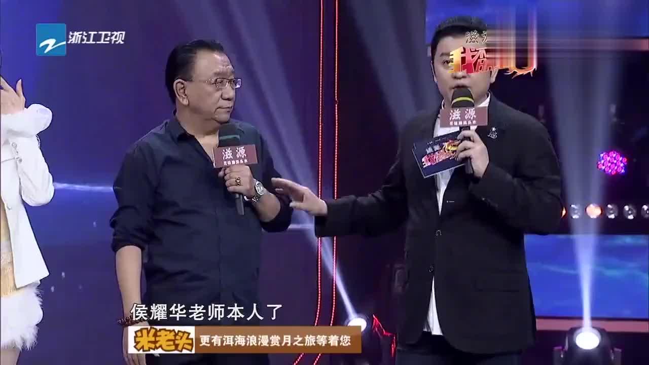 侯耀华用残忍形容父亲,透露出父亲的身世观众感动!