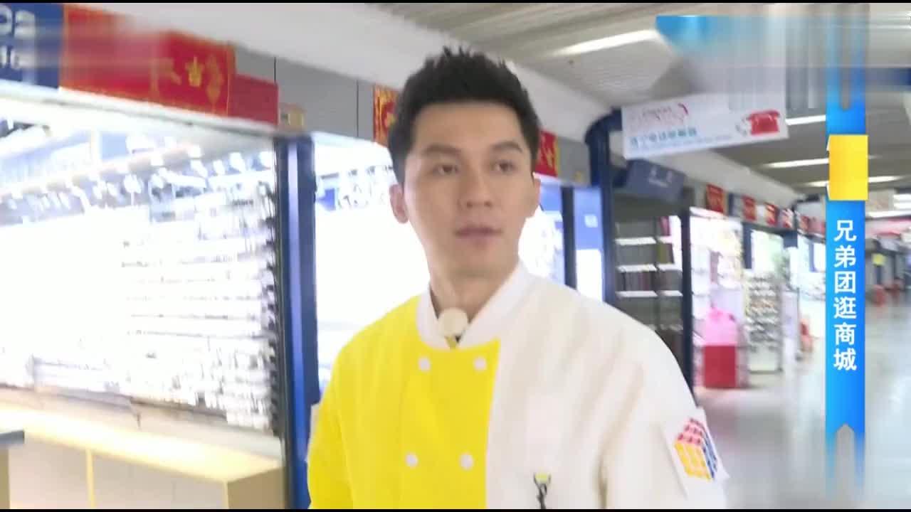 李晨说跑男团只有他没女朋友鹿晗自称单身太久关晓彤回眸笑