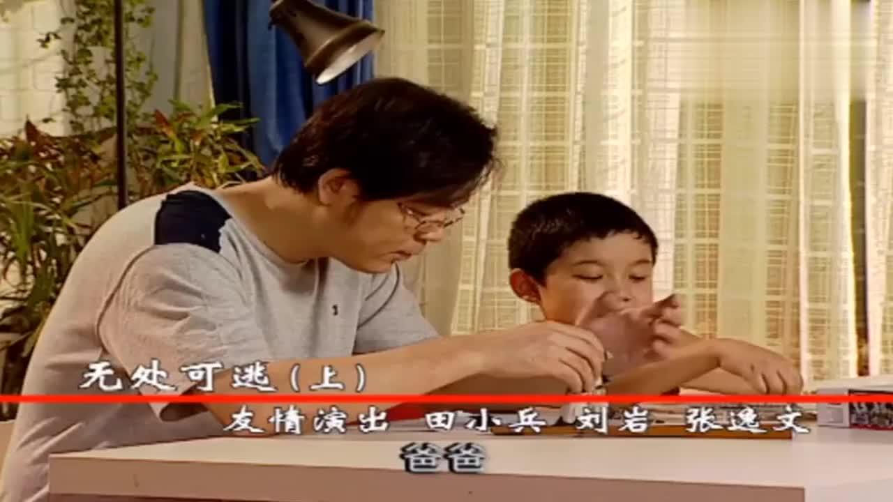 家有儿女到了阶段考试了刘星没考及格不敢去签字