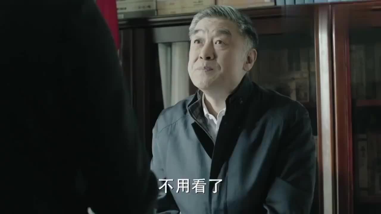 电视剧侯亮平想要直接办案竟想不走程序结果先去找部下