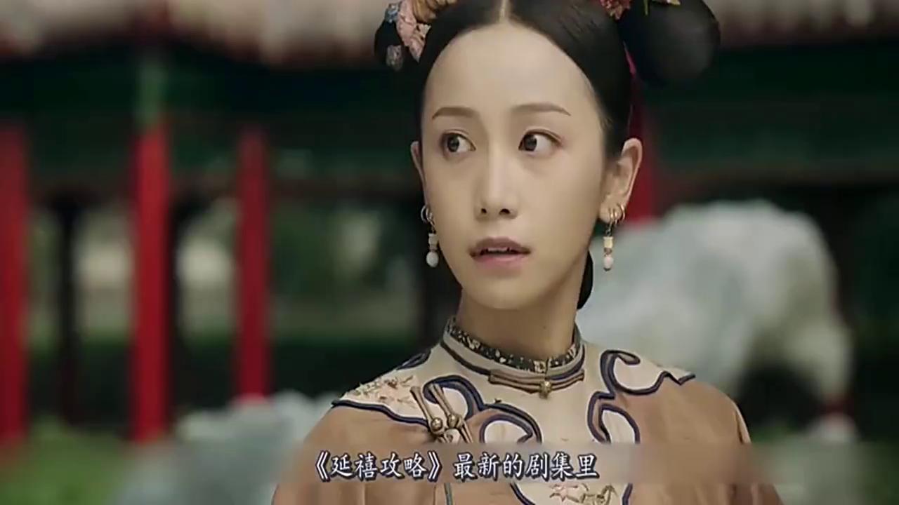 明玉遭纯妃报复浑身插满钢针,璎珞为救她委身于皇上!