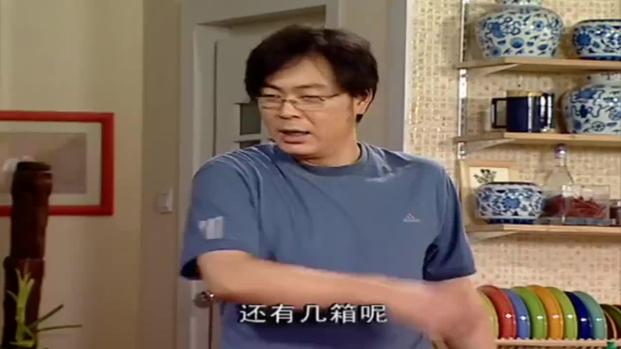 夏东海在书房傻乐刘星仔细一看直接尖叫发现了新大陆