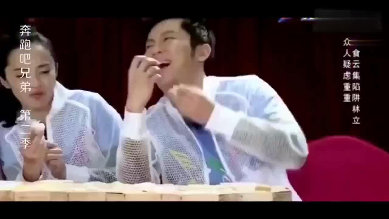 导演请跑男团的兄弟们吃大餐李晨刚吃一口直呼陈赫你直接赢吧