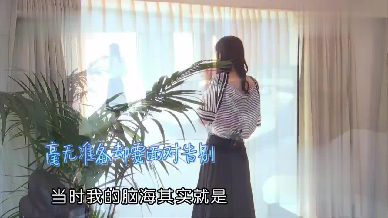 最后一次约会,刘雯对着大海向崔始源告白,不舍得离开他!