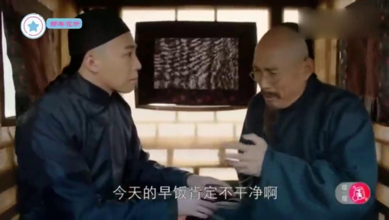 俞灏明出逃,任重亲自带兵捉拿献给王爷,临死前再干一票!