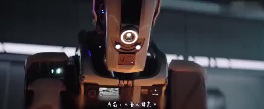 末日后人类灭绝新世纪的人类只能躲在地堡由机器人抚养长大