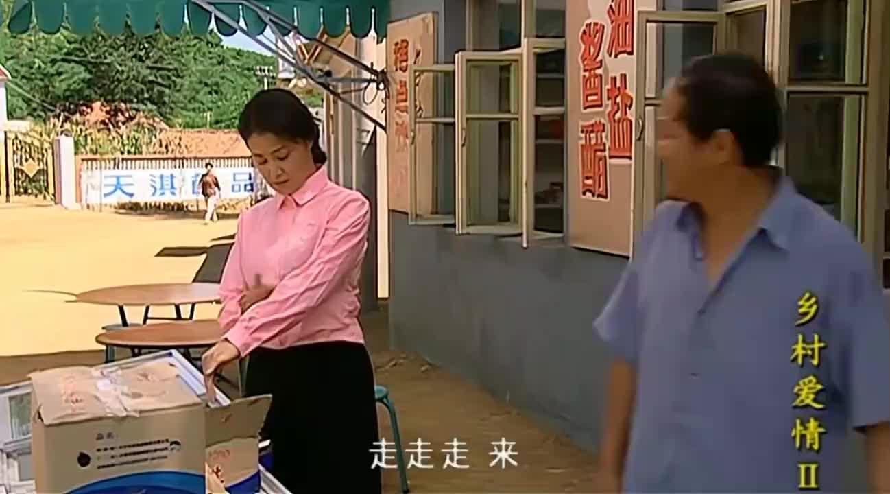 广坤找大脚办事刘能在门口偷听早就被人发现了