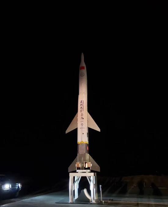 厦门大学成功发射一枚火箭 并实现整体回收