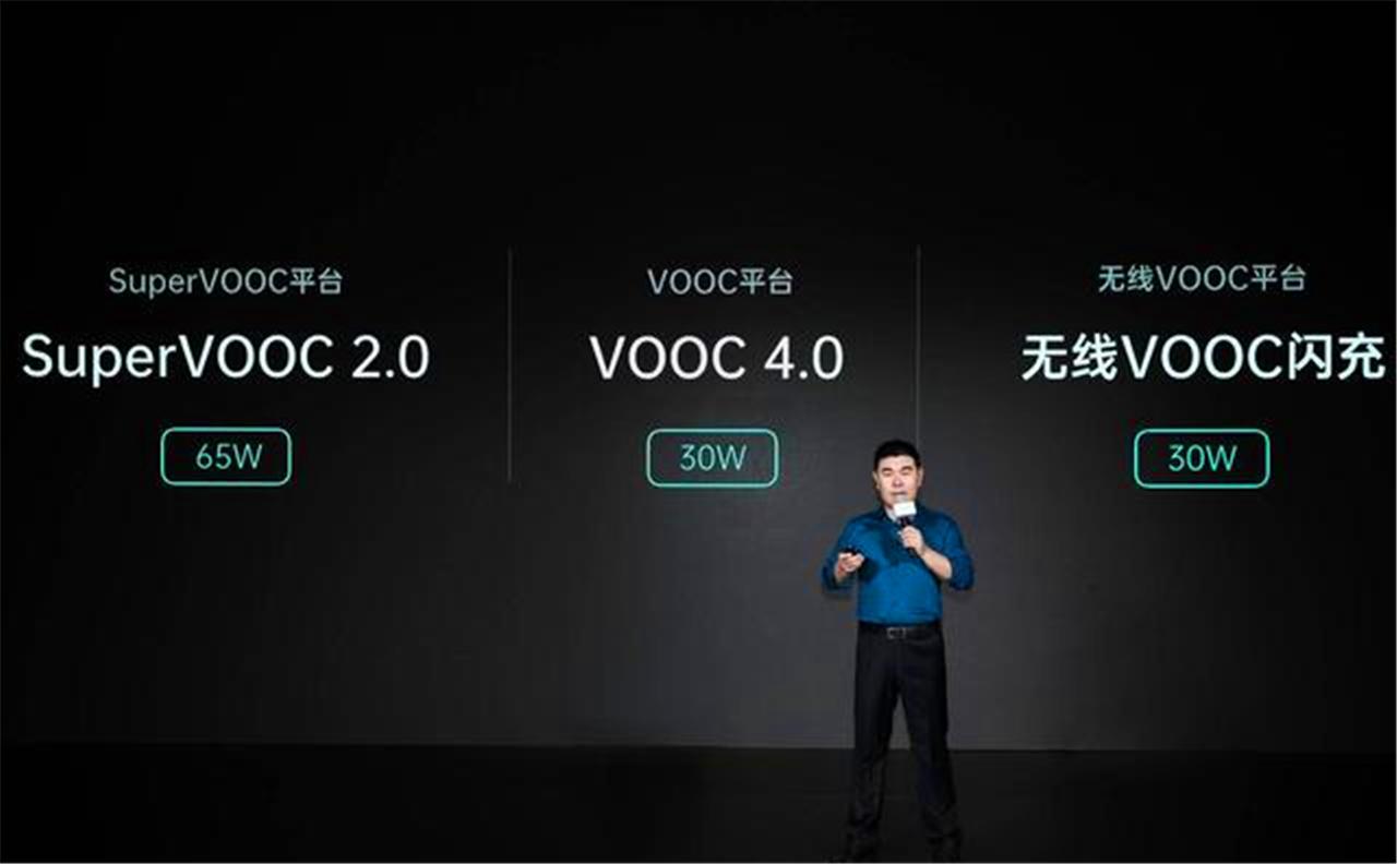 OPPO30W无线闪充和VOOC4.0将上线,新一轮快充技术革新浪潮来了