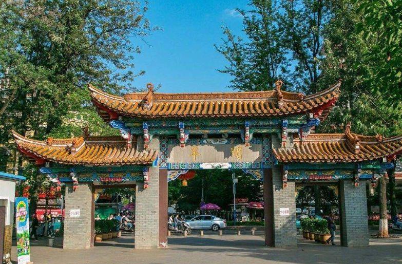 """昆明翠湖公园:市区最漂亮的公园之一,被称作""""城中美玉"""""""