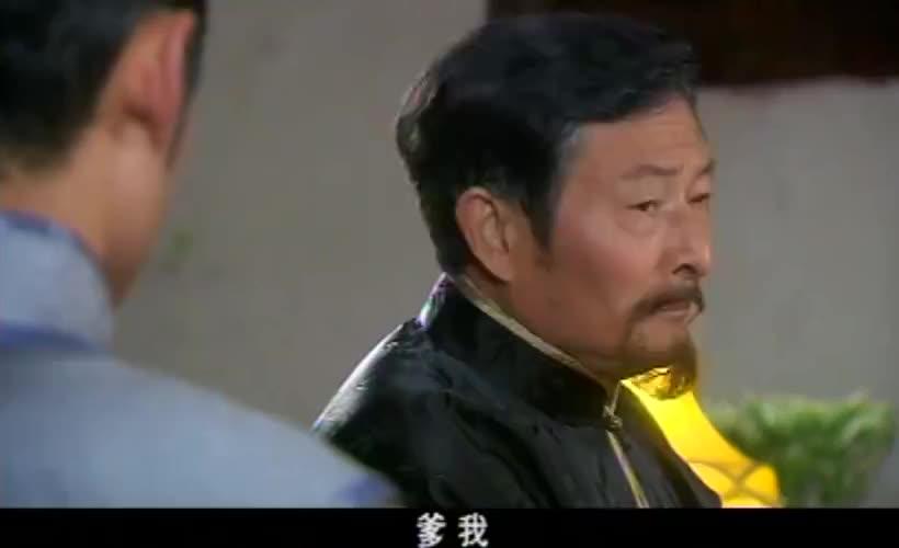 幸福小丈夫日本人盯上国药配方儿子与他们狼狈为奸亲爹痛心