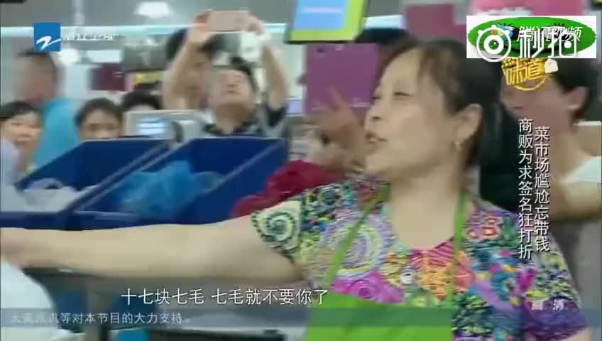 李宇春在菜市场买菜遇到好多四川老乡家乡话听着就是那么舒服