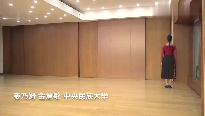 民族舞独舞视频中央民族大学的美女就是不一样跳得太好了吧