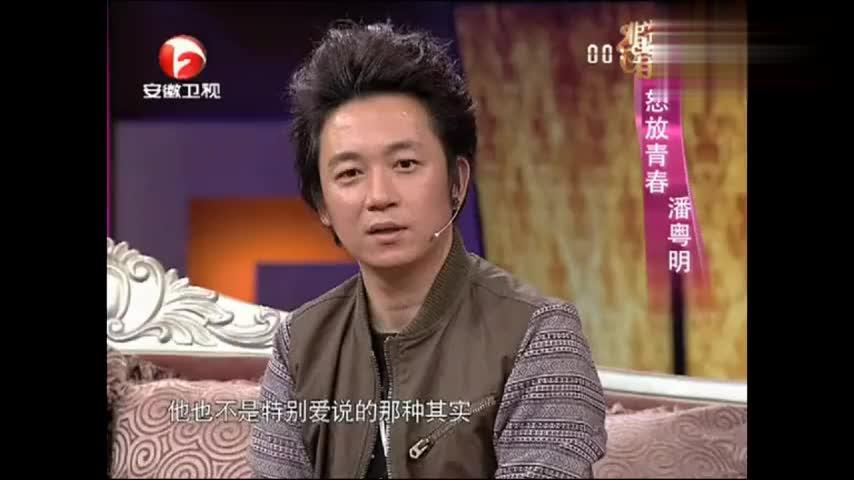 和朱孝天关系原来那么好,潘粤明面对舆论压力多亏他鼓励!