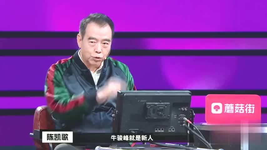 刘仪伟犀利提问陈凯歌你拍电影为什么光用成名的明星不用新人