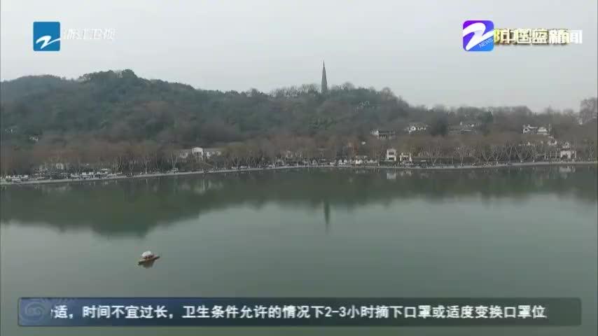 浙江常住人口5850万人城镇化率首次达到70