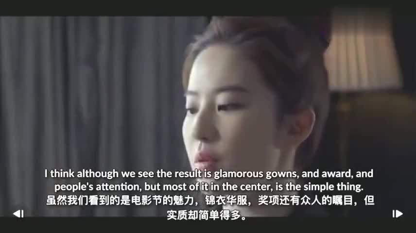 刘亦菲戛纳英语采访来感受一下天仙的口语