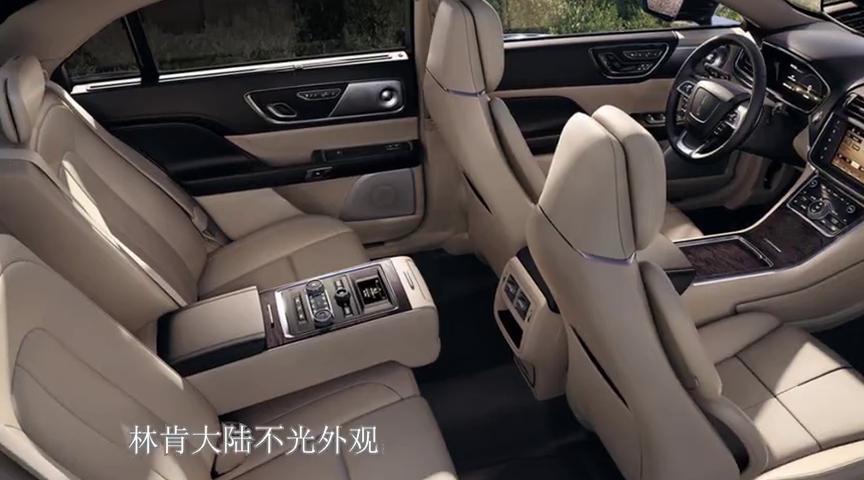 视频:60秒聊车——林肯大陆不光外观大气内饰也很豪华舒适