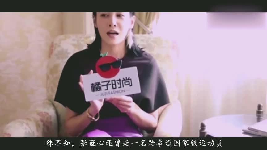长腿美女张蓝心,曾是跆拳道国家级运动员,成功转型进入演艺圈