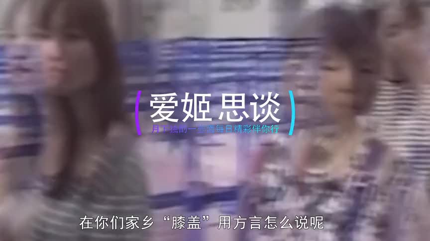 华春莹发声背叛祖国的明星禁止使用中国护照看看谁被指名
