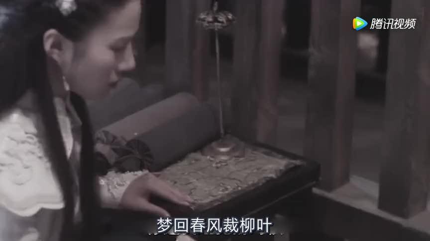古装魔幻剧《大唐魔盗团》吴优饰演花灵你给小姐姐古装造型打几分