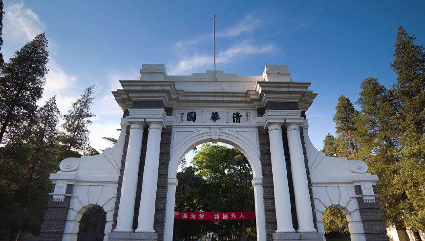 2018泰晤士亚太地区中国内地高校排行榜:清华第一、复旦第四