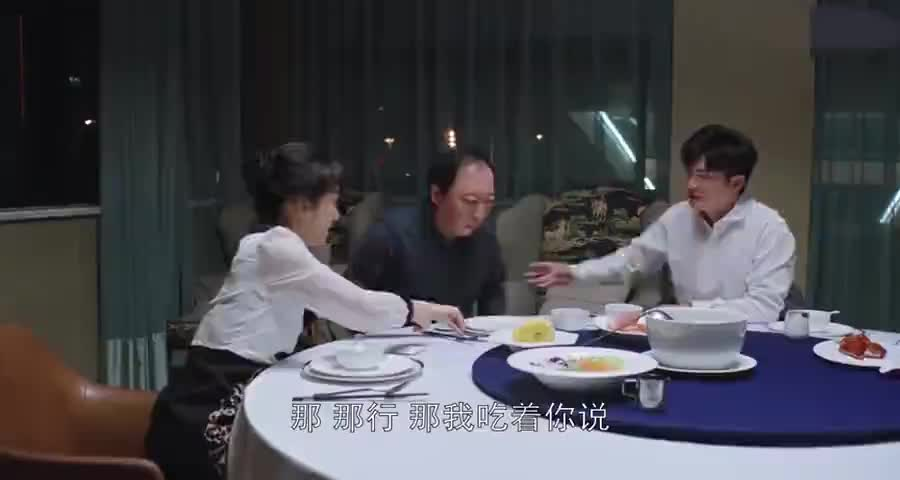 苏明成又开始啃老,惦记父亲养老钱,拿去投资