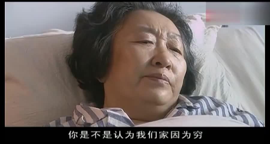 帮忙送被撞老人到医院,反被儿女诬陷,看老人怎么说