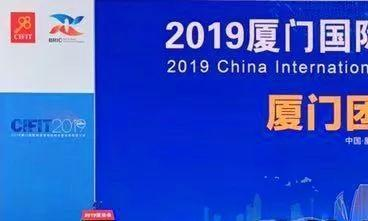 厦门柔性电子研究院与北京梦之墨签订战略合作协议