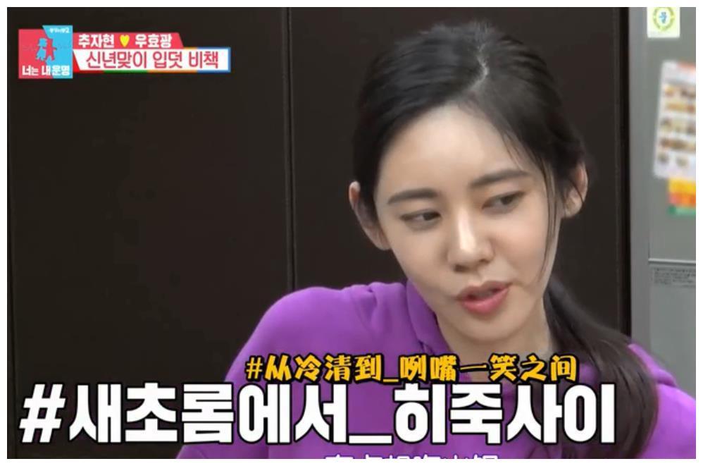 """除了秋瓷炫,又有外国女星为中餐沦陷了,直言在国外""""有点可怜"""""""