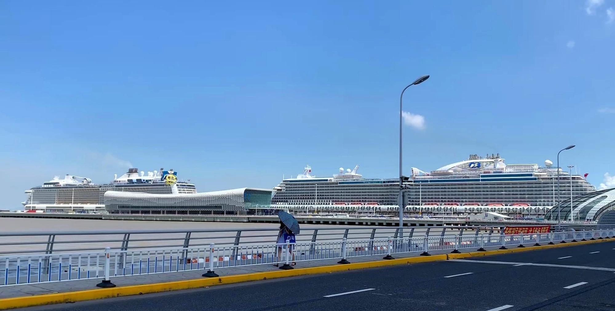 上海吴淞口码头地中海辉煌号,全家五人坐游轮,出发日本冲绳