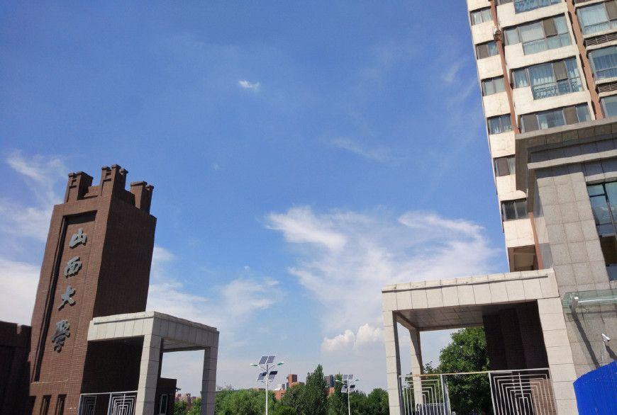 实拍美丽的山西大学,百年大学堂绝非浪得虚名!