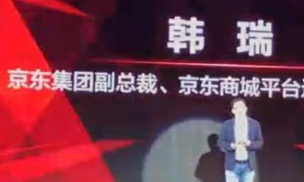 京东新人崛起,黄峥未来还有好日子吗?