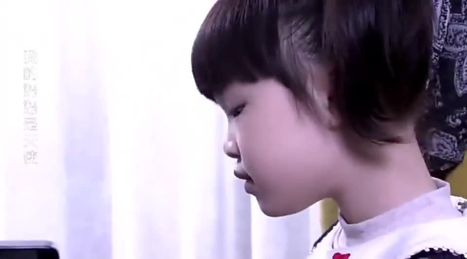 妈妈希望小雅能成为钢琴家老师却通知她小雅没有学钢琴的天赋