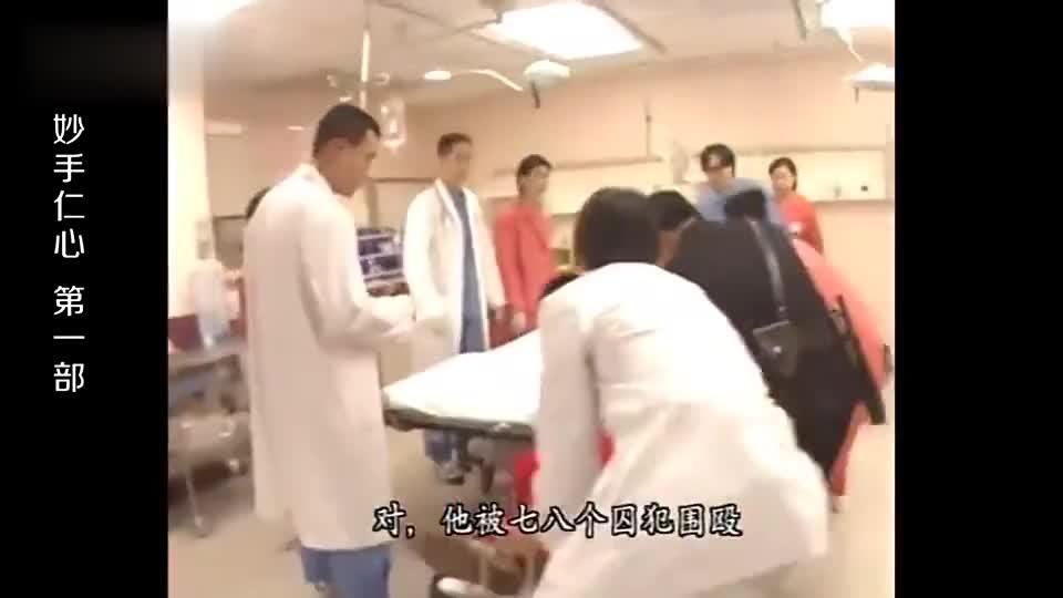 患者被殴打成重伤医生用手按了按就知道他受伤情况太厉害了