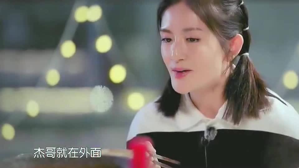妻子的浪漫旅行3谢娜因卵巢囊肿动手术张杰发来短信要守护谢娜