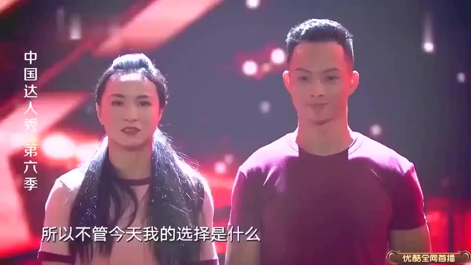 中国达人秀退伍兵和双人舞争夺冠军杨幂的选择让全场沸腾了