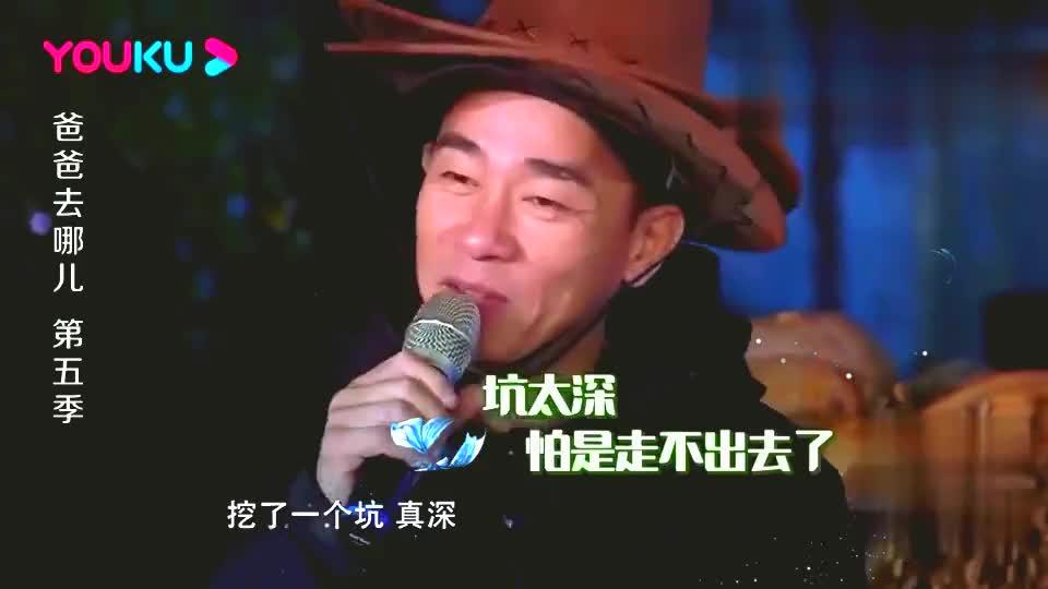 陈小春演唱独家记忆,回顾爸爸去哪儿的旅程,太让人感动!