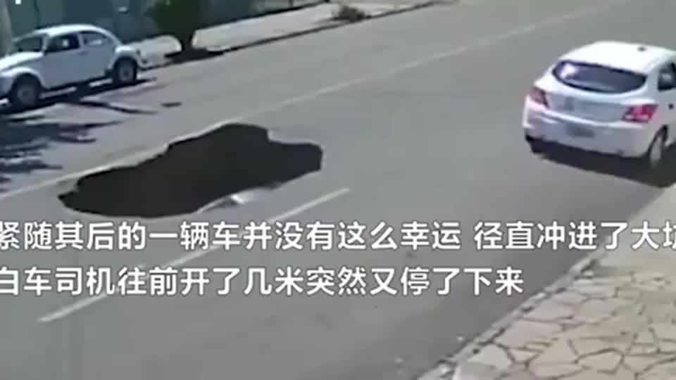 货车将路面碾压致塌陷后车女司机瞬间在大坑中