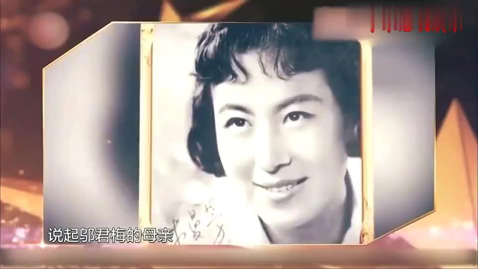 金星秀邬君梅回国后起点极高直接出演蜗居红遍中国