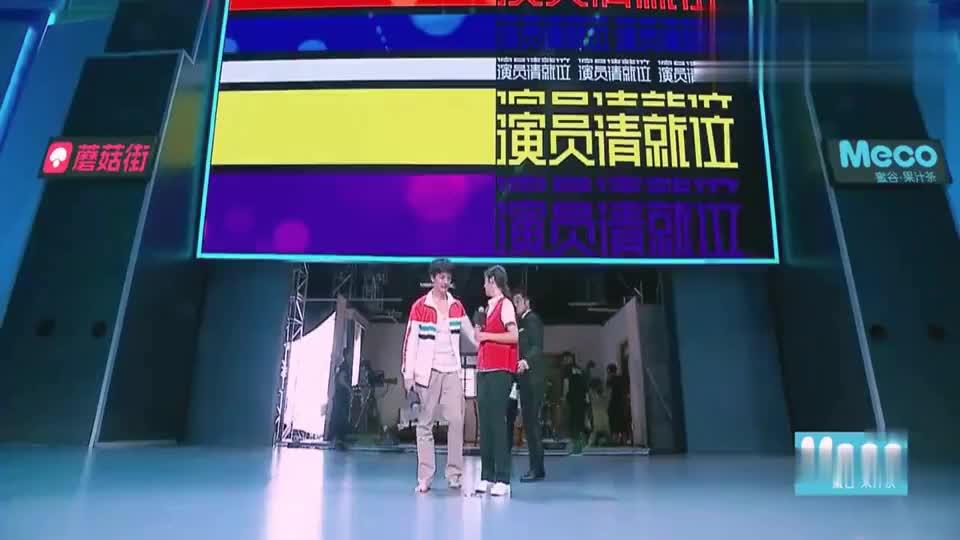 演员请就位郭敬明赵薇点评牛骏峰表演对眼泪太克制了