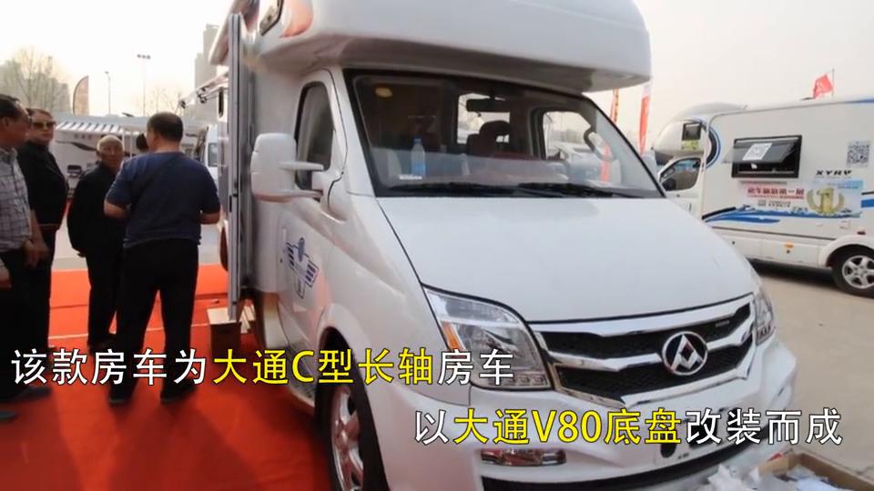 视频:这款C型房车,采用大通V80的底盘改装而成,内饰做工商务范十足