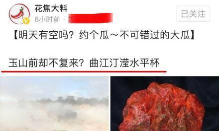 洪欣默不作声,张丹峰回应遭群嘲?最叫人心疼的是张镐濂