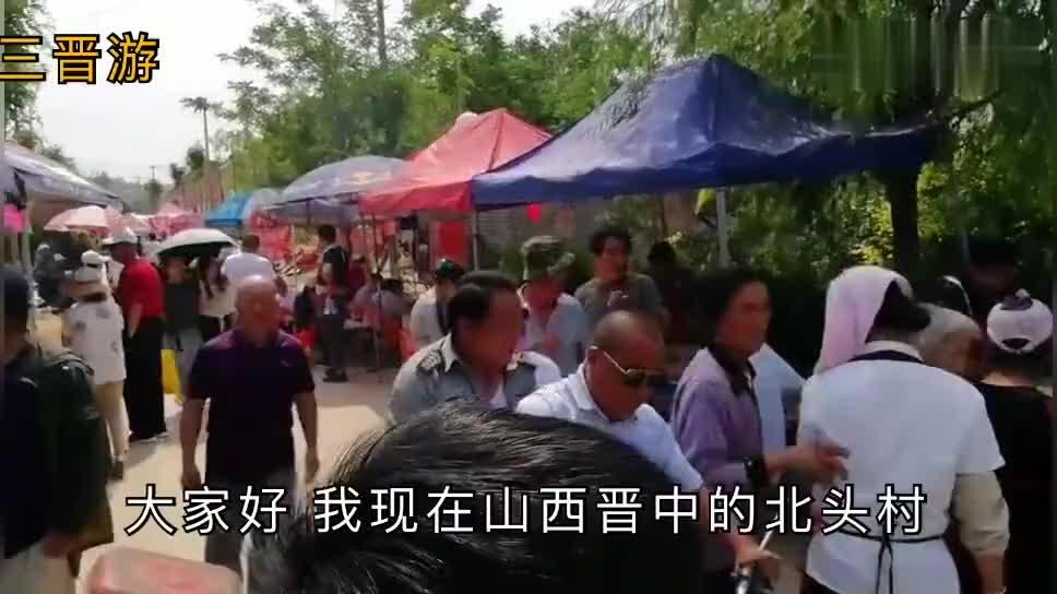 山西晋中北头农村赶庙会唱晋剧年轻人很少听戏了