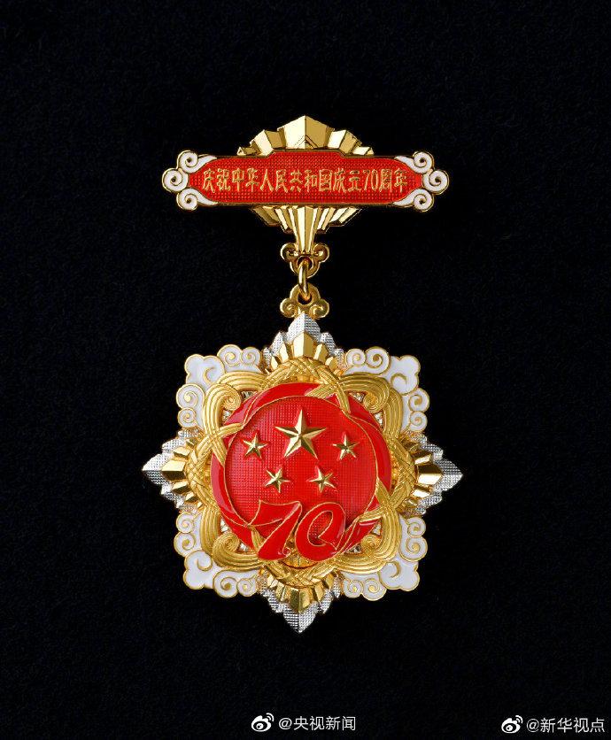 10月1日国庆大阅兵几点开始哪里看直播?70周年大阅兵主要内容有哪些