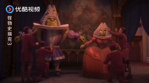怪物史瑞克3:史瑞克做国王大臣给他戴假发,穿高跟鞋太逗了