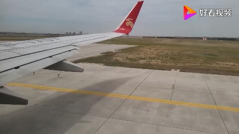 深航波音737烟台机场滑行-起飞-飞行全过程感受航空文化