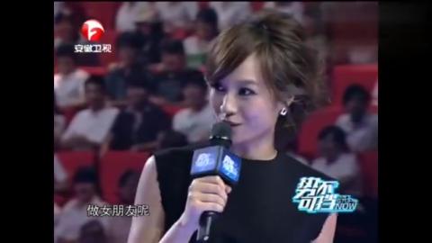 黑龙江公务员一上台就表白朱丹?爆笑模仿秀学谁像谁,马三立亮了