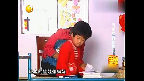 残疾女童福利院内背对镜头唱起《鲁冰花》,悲情画面催人泪下!